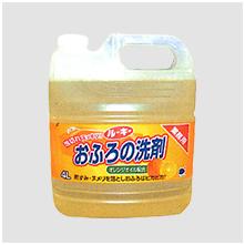 ルーキーおふろの洗剤